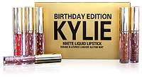 Набор губной помады Kylie Birthday Edition, Кайли Эдишн (6 штук, цветов)