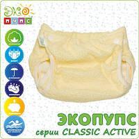 Трусики-подгузники ЭКОПУПС Classic ACTIVE, без вкладыша, 3-7 кг (для новорожденного)