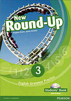 Round-Up 3 New Student's Book with CD (підручник)