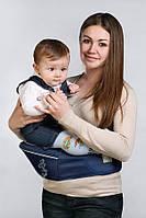 Новейшее приспособление для удобной переноски детей –хипсит 0331