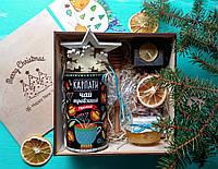 Подарочный набор травяной чай №2. Деревянный BOX New Year