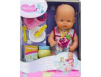 Кукла-пупс NENUCO  FNE9019