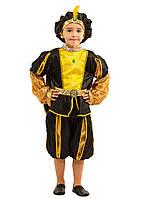 Костюм карнавальный мальчик Принц Паж чёрный