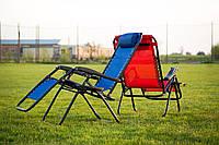 Шезлонг садовое кресло лежак Gravity Tytan