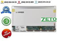 Экран (матрица) для HP Compaq PROBOOK 6360B (A6V32EC)