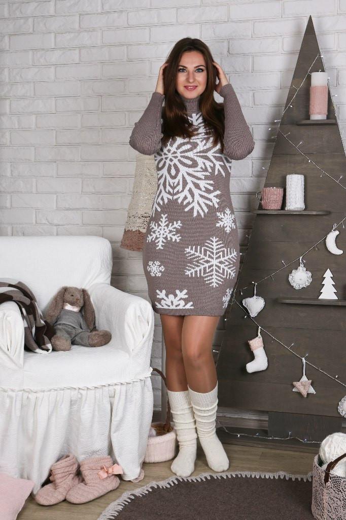 вязаное платье снежинка капучинобелый 42 48 продажа цена в