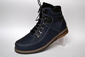 Синие зимние мужские ботинки Rosso Avangard Major Payne Street Blu кожаные