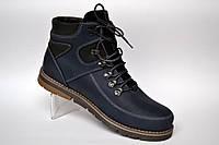 Большой размер синие зимние мужские ботинки Rosso Avangard Major Payne BS Street Blu кожаные, фото 1