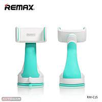 Автомобильный держатель REMAX Car Holder ✓ цвет: голубой-белый