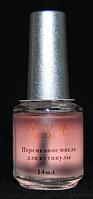Масло персиковое для кутикулы 14мл COS-01 YRE