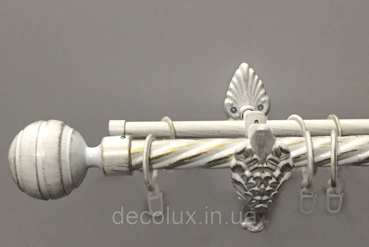 Карниз для штор двухрядный металлический 25 мм, Белое золото (комплект) РЕТРО