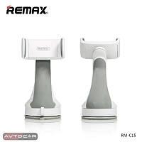 Автомобильный держатель REMAX Car Holder ✓ цвет: серый-белый