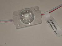 Светодиодный модуль - кластер для торцевой подсветки,12В 1.5 Вт, Премиум класс
