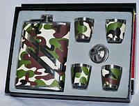 Подарочный мужской набор камуфляжный 759-7