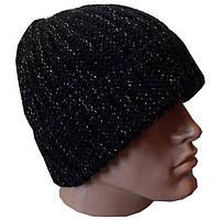 Мужская вязаная шапка с отворотом объемной ручной вязки