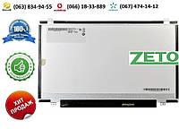 Экран (матрица) для HP Compaq ENVY 4-1245TU SLEEKBOOK