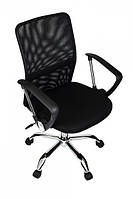 Кресло офисное для руководителей Expander