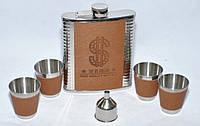 Подарочный мужской набор Dollar 352-15 (1106-4)