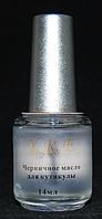 Mасло черничное для кутикулы 14мл COS-15 YRE