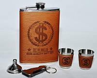 Подарочный мужской набор Dollar 405-1