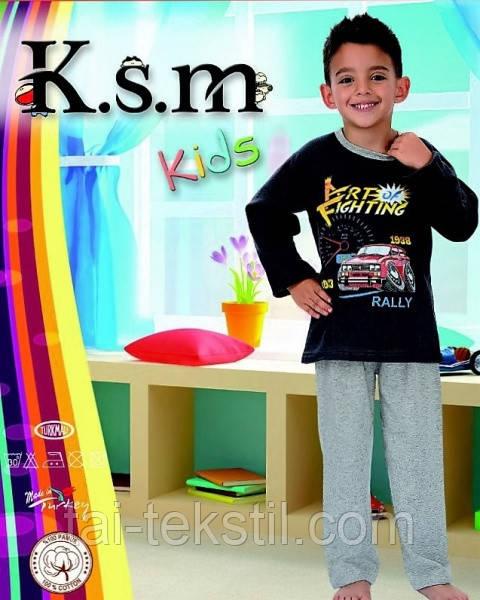 KSM пижама на мальчика с начесом БАЙКА  (5-14 лет)