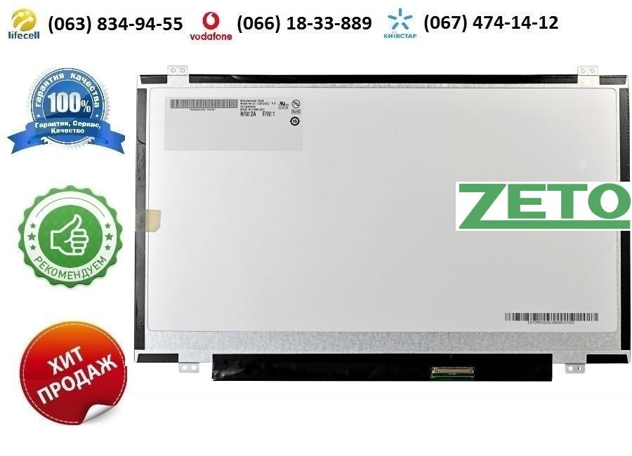 Экран (матрица) для HP Compaq PAVILION DM4-3014TX - Комплектующие для ноутбуков от Смарт Сервис в Одессе