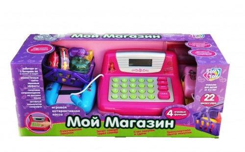 """Кассовый аппарат 7017, Joy Toy """"Мой магазин"""", сканер, лента, калькулятор, микрофон, продукты, деньги, касса"""