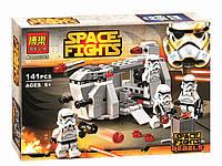 Конструктор Bela аналог LEGO Star Wars 141 деталей арт. 10365