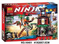 """Конструктор Bela Ninja """"Остров тигриных вдов"""" 10461 (аналог LEGO Ninjago 70604)"""