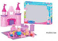 Игровой набор замок Свинки Пеппы ZY-555