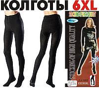 Колготы чёрные  размер XXXXXXL большой размер ЛЖЗ-165