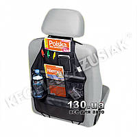 Автомобильный чехол-органайзер на спинку сиденья Kegel Multipocket