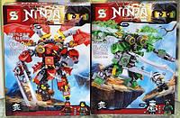 Конструктор SY 534 Ninja Ниндзя Ninjago Ниндзяго Воины 2 вида