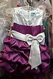 Детское нарядное атласное платье Тортик , фото 3