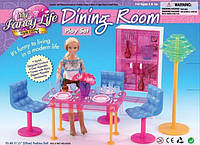 Набор мебели для кукол Столовая 9912