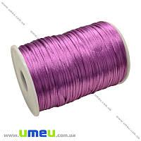 Атласный нейлоновый шнур, 2 мм, Сиреневый, 1 м (LEN-018273)