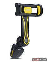 Автомобильный держатель REMAX Car Holder  ✓ цвет: черный-желтый