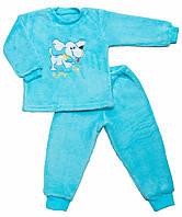 Пижама детская махровая для мальчиков и девочек