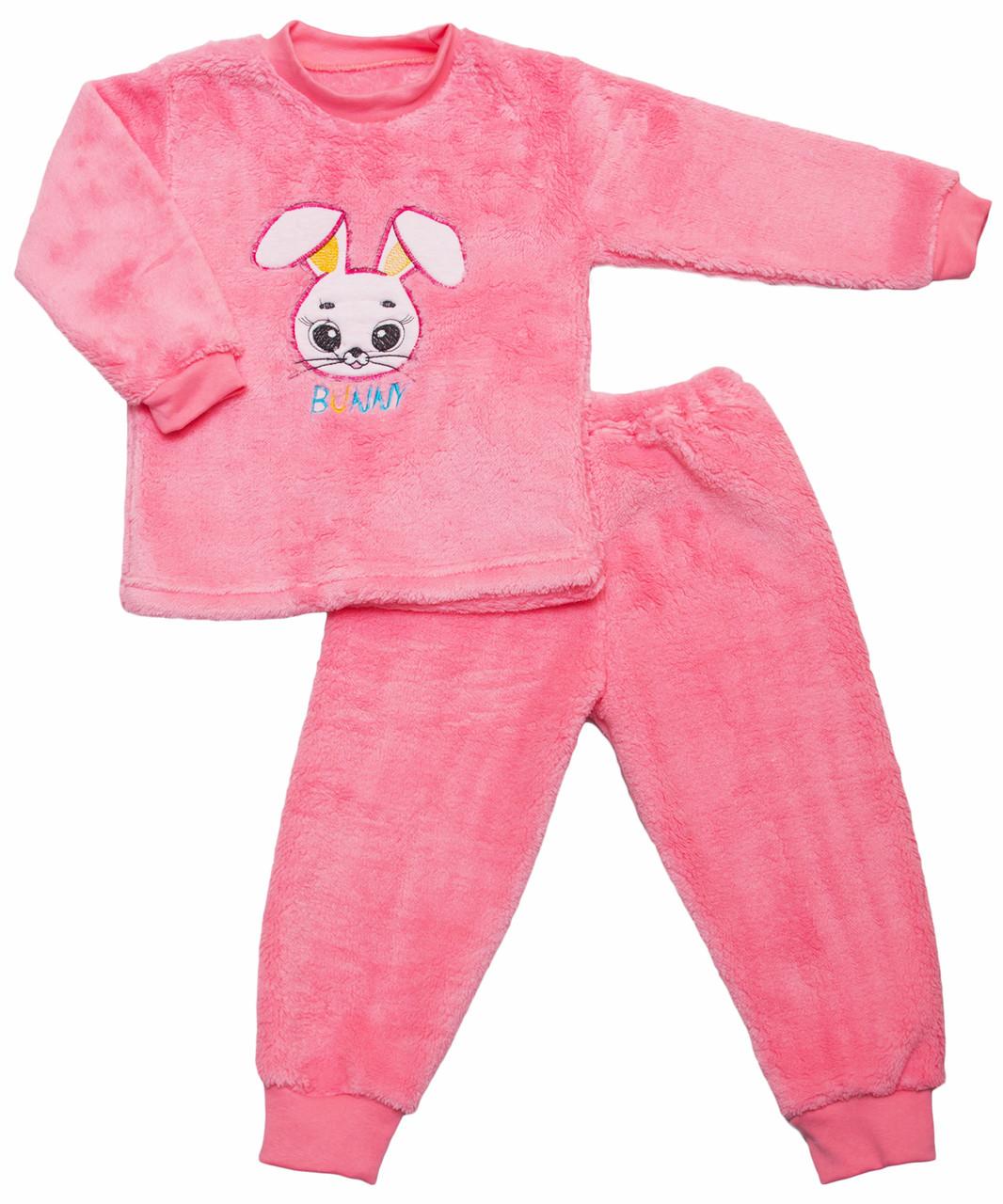 Пижама детская махровая для мальчиков и девочек - Интернет-магазин