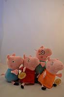 Свинка Пеппа и её семья, Peppa Pig ( 22 см) 4 фигурки
