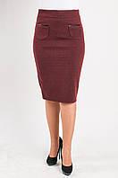 Трикотажная женская юбка бордового цвета
