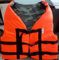 """Спасательный, страховочный жилет """"Антарес"""" (70-90 кг) оранж."""