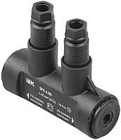 Зажим герметичный соединительный ЗГС 4-35 (BPC P35) IEK (UZG-S4-S35)