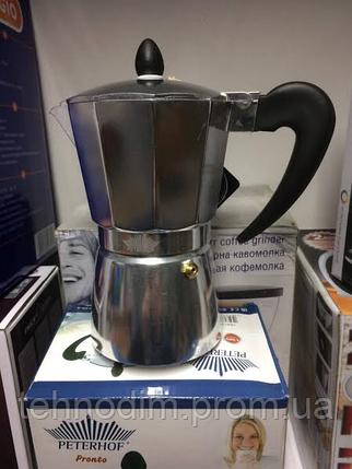 Гейзерная кофеварка на 3 чашечкb Peterhof PH 12530-3(150 мл), фото 2