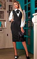 Элегантное деловое миди платье с длинными рукавами и воротничком