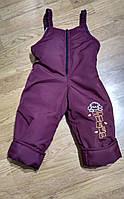 Детские зимние штанишки-комбинезон.Бордо