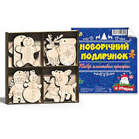 Набор новогодних игрушек 12 шт. в коробке, Зірка