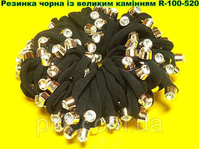 Резинка для волос черная с большим камнем R-100-520