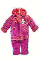 Куртка с комбинезоном для девочки зимняя на овчине и флисе МАЛИНА  Р.98-104