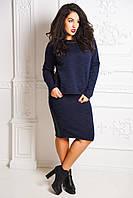Тёплый трикотажный костюм Ткань: тёплый трикотаж на байке,цвета: Коричневый, бордо, темно-синий ксоф №3092